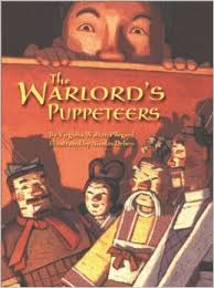 warlord.puppeteer