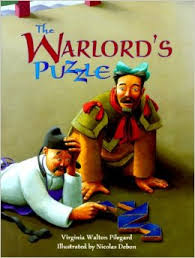 warlord.puzzle